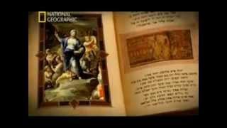 getlinkyoutube.com-Documental . Los Secretos de la biblia