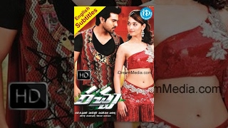 Racha Telugu Full Movie || Ram Charan, Tamannaah Bhatia || Sampath Nandi || Mani Sharma