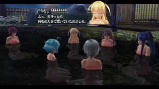 getlinkyoutube.com-閃の軌跡2 クエスト 露天風呂の異変