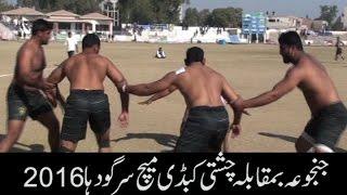 getlinkyoutube.com-2016 Sargodha Kabaddi Match-Pakistan Green VS Pakistan White-Janjua vs Shafeeq Chesti
