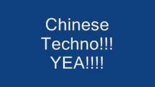 getlinkyoutube.com-Chinese Techno 隆重登場 - Joey Yung!!
