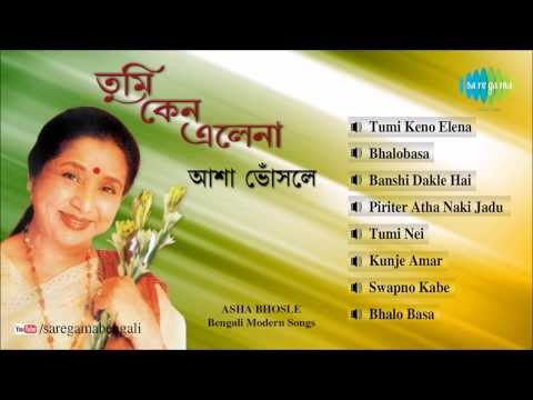 Tumi Keno Elena | Bengali Modern Songs Audio Jukebox | Asha Bhosle Songs