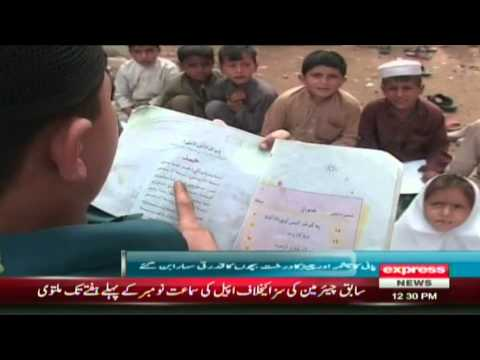 school without roof and teachers in swat valley kanju by sherin zada