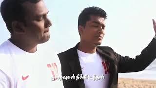Tamil Christian whatsapp status John Jebaraj Joel thomas raj