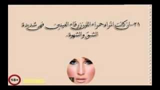 getlinkyoutube.com-أنواع المهبل   تعرف على شكل فرج المرأة من خلال ملامح وجهها   10Youtube com