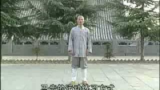 getlinkyoutube.com-Shaolin Monk Demonstrates Kung Fu Horse Stance  (Ma Bu)