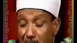 getlinkyoutube.com-عبد الباسط عبد الصمد سورة الضحى