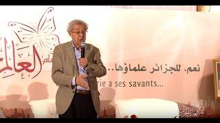 getlinkyoutube.com-حفل تكريم البروفيسور أحمد جباربوسام العالم الجزائري 1436 هـ/2014 (الأمسية التربوية)