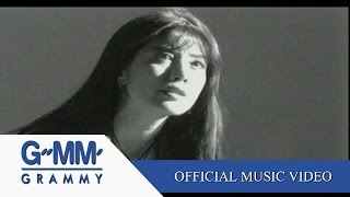 getlinkyoutube.com-คนไม่รักดี - ต่าย เพ็ญพักตร์ 【OFFICIAL MV】