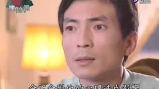getlinkyoutube.com-玫瑰瞳鈴眼 南洋桃花降