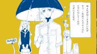 getlinkyoutube.com-Hatsune Miku - Alkaline Adult (アルカリ成人) by TadanoCo
