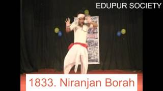 Dance by Niranjan Borah