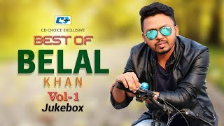 getlinkyoutube.com-Best Of Belal Khan Vol-1 | Audio Jukebox