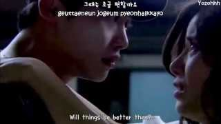 getlinkyoutube.com-Narae - The Days We Were Happy FMV (I Hear Your Voice OST)[ENGSUB + Romanization + Hangul]