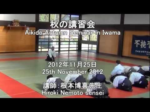Aikido Autumn Seminar in Iwama 2012