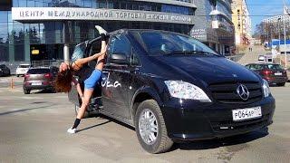 getlinkyoutube.com-Mercedes-Benz Vito, тест-драйв