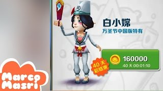 getlinkyoutube.com-Subway Surfers Chinese Ver: Liling - Halloween Special