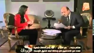 """getlinkyoutube.com-هشام جنينة  يكشف فساد """" #الزند """" بالمستندات"""
