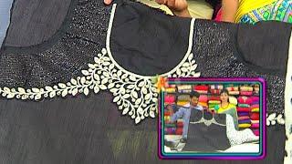 getlinkyoutube.com-Latest Collection of Party Wear Designer Sarees | Sogasu Chuda Tarama | Vanitha TV