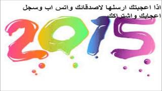 getlinkyoutube.com-اغاني خلود حكمي 2015 اغنية يوم شفتك ماسالت HD - حفل فرح الدار البيضاء 1436هـ