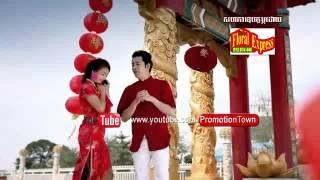 getlinkyoutube.com-Khmer songs-Town Promotion-Happy Chinese New Year 2013-Noam Leab Chol Phteah