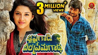 Krishna Gaadi Veera Prema Gaadha Telugu Full Movie || Nani, Mehreen width=
