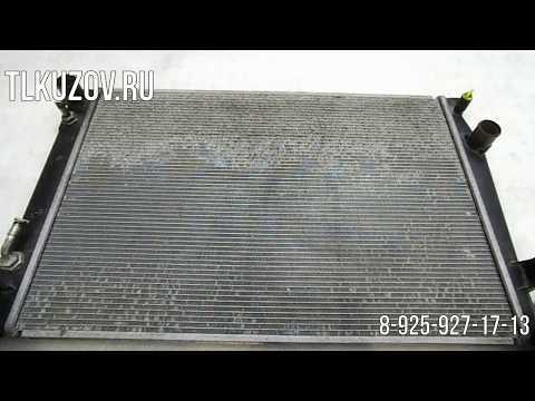 Радиатор двигателя toyota alphard