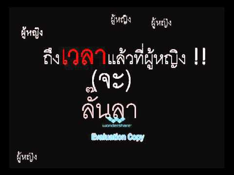 ID4 ลั๊นลา.(Cover ID-four) YouTube
