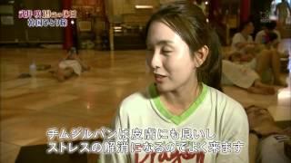 getlinkyoutube.com-일본 ㅊㅈ의 한국 여행기 2