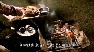 getlinkyoutube.com-本日のソロキャンプ 餃子定食