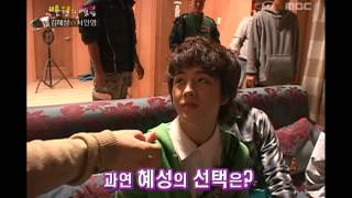 getlinkyoutube.com-Happiness in \10,000, Seo In-young(2), #16, 김혜성 vs 서인영(2), 20070421