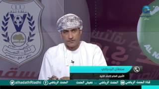 getlinkyoutube.com-اتصال سلطان الزدجالي الأمين العام لإتحاد الكرة في برنامج #الدكة