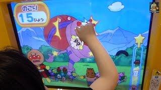 getlinkyoutube.com-【Game】アンパンマンコミュタッチ2回目 だだんだん・Anpanman Community touch 2nd Dadandan【ゲーム】