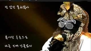 [복면가왕] 화생방실 클레오파트라 김연우 가질 수 없는 너 The King of Singer with a Mask 蒙面歌王 KPOP ,韓國歌謠