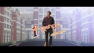 getlinkyoutube.com-First Rank Raju Official Trailer 01 - Characters introduction