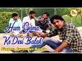 Hum Gama Ke Desi Balak #New Haryanvi Song 2017 #Surender Romio #Singham Hits
