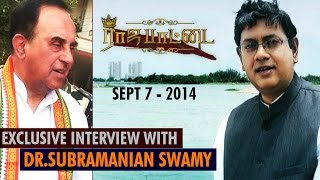 getlinkyoutube.com-Rajapattai - Exclusive Interview with Subramanian Swamy (07/09/2014) - Thanthi TV