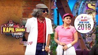 New Year Special | Sarla | The Kapil Sharma Show