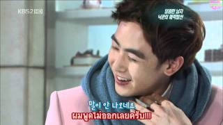 getlinkyoutube.com-[2PM2U]  Nichkhun - BR Icemas Interview 20 พ.ย.(Thaisub)