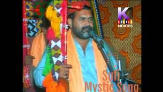 ''Dilber Yaar Piyara''  (Full Sufi Song) Majeed Siyal _Poetry by Sain Rakhyal Shah Sufi Al-Qadri