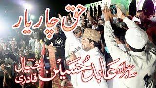 haq char yaar by abid hussain khayal qadri  haq char yaar