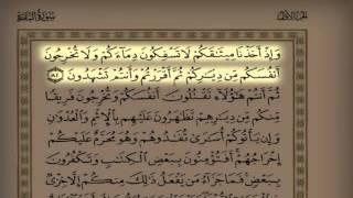 getlinkyoutube.com-القارئ سلمان العتيبي سورة البقرة 1-123 تراويح 1436 هـ