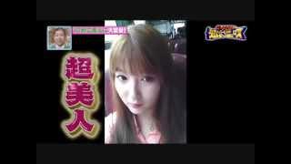 getlinkyoutube.com-韓国で大流行のおブスが一瞬で美人に変身する方法?!