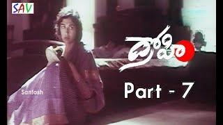 Drohi Telugu Action Movie Parts 7/7 || Kamal Hassan || Arjun || Gautami