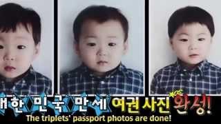 getlinkyoutube.com-The First Daehan Minguk Manse Passport Photo   대한민국만세 2015 Song Triplet Superman