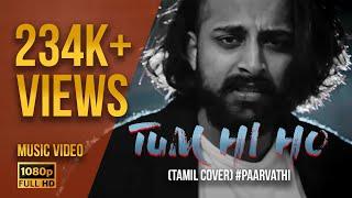 Tum Hi Ho (Tamil Cover) #Paarvathi