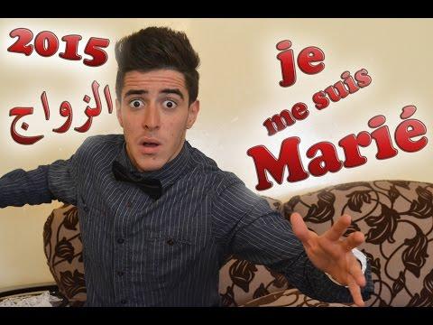 Mr SaLiMDZ_Enfin je me suis Marié-الزواج في الجزائر