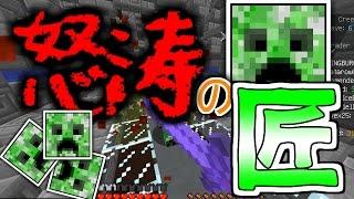 getlinkyoutube.com-[minecraft]制覇!?マイクラ界のミニゲーム!#8【ゆっくり実況】