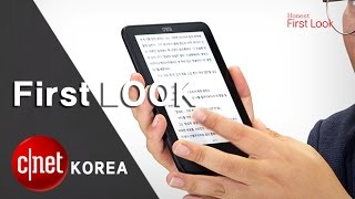 getlinkyoutube.com-[쫌 솔직한 리뷰]확 달라진 국산 e잉크 전자책 '크레마 카르타'