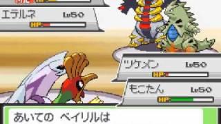 getlinkyoutube.com-ポケモン WCS2010 ちくはvsいばら(熊本大会優勝者)